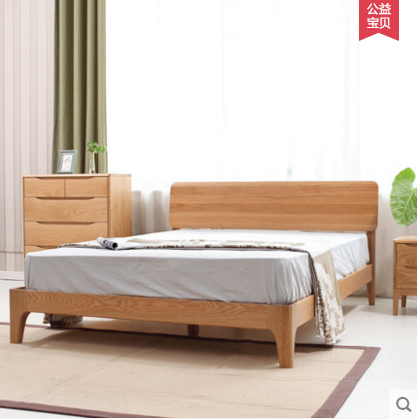 Japanese visa logs of pure solid wood bed Peninsula import white oak with socket double bedroom furniture