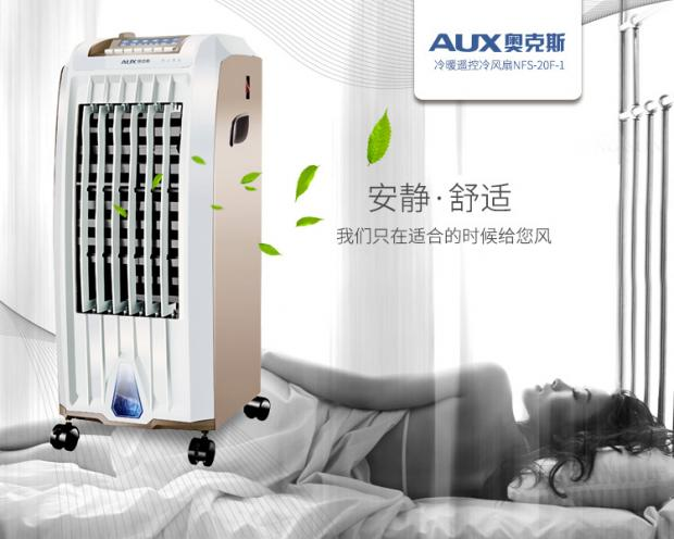 Air conditioning fan cooling and heating dual purpose household cooling fan, mobile water air conditioner remote control heater, cold air conditioner
