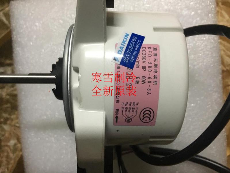 Daikin klimaanlagen - KFD-280-60-8A Kabinett fan - Eine ganze Reihe von elektromotoren