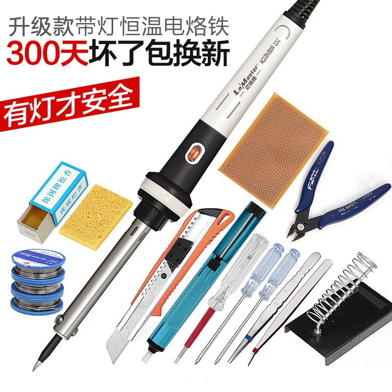 Electric iron drop welding constant temperature electric iron welding soldering iron pen set domestic high-power electronic soldering gun