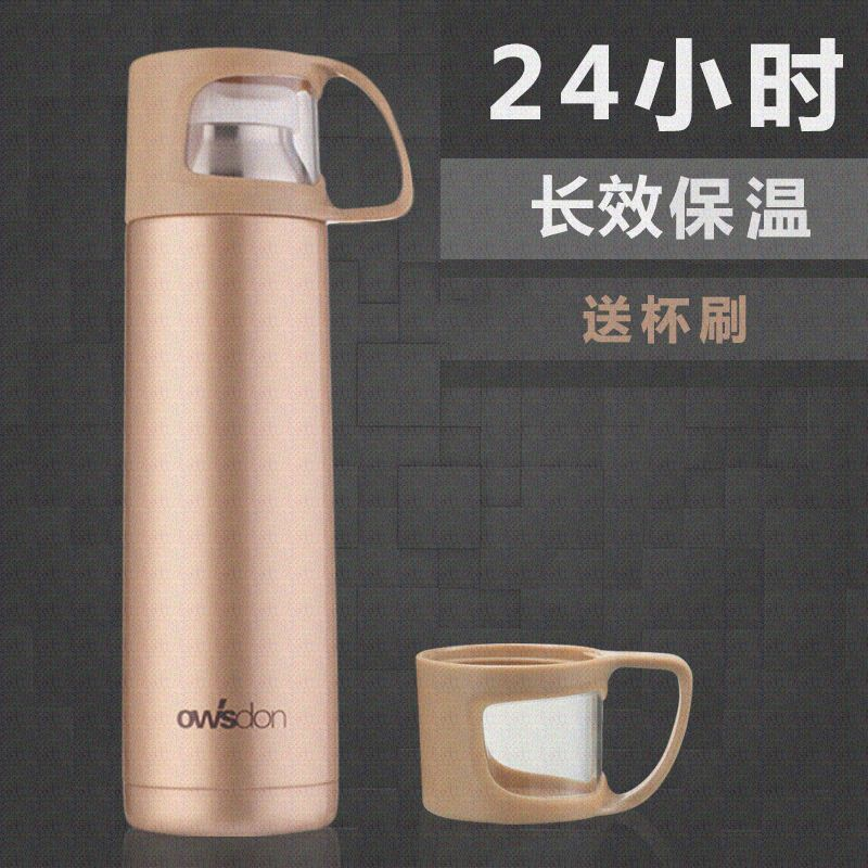 Aoshidun Mug male ladies portable cup stainless steel vacuum thermos cup leak proof for students' creativity