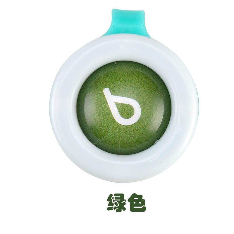 一个装【绿色水滴】买2送1