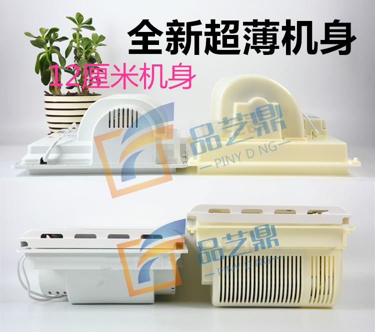 Ολοκληρωμένη ανώτατο όριο ανεμιστήρα κουζίνα κουλ - τηλεχειριστήριο εκκρεμές κρύο μπάνιο σελίδες - ανώτατο όριο του τύπου πολύ λεπτή ψύκτης αέρα