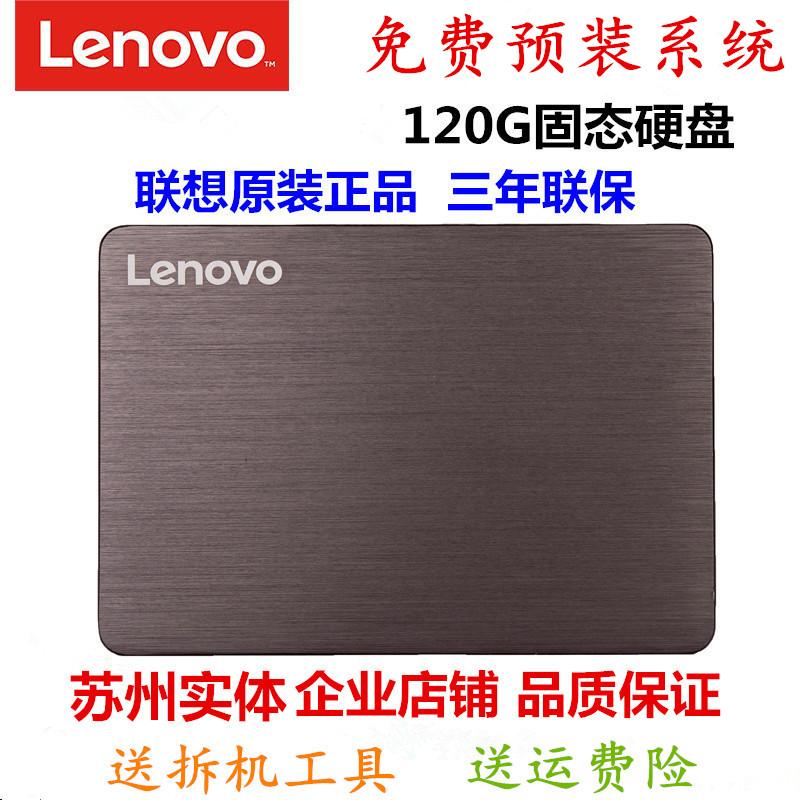 Dell portable de disque à l'état solide SSD120GBVOSTROV2420V2520N5050 non 128G