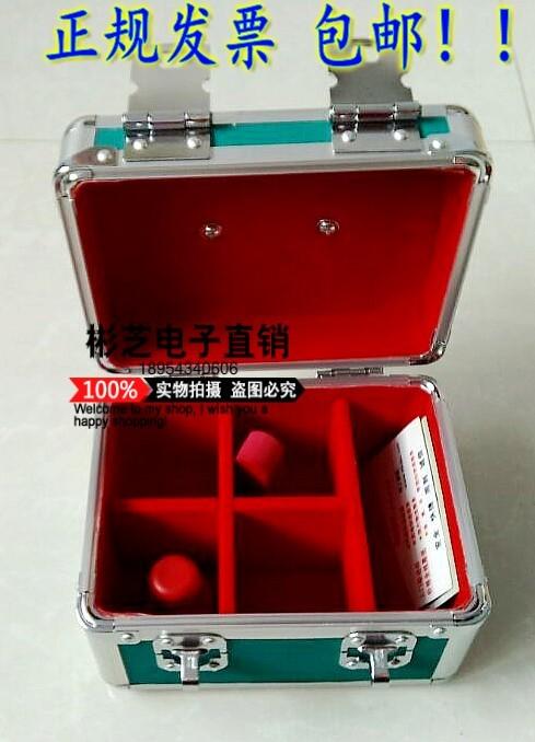 纳箱票据箱其它文化用品专用银行印章盒铝合金收纳盒文化用品