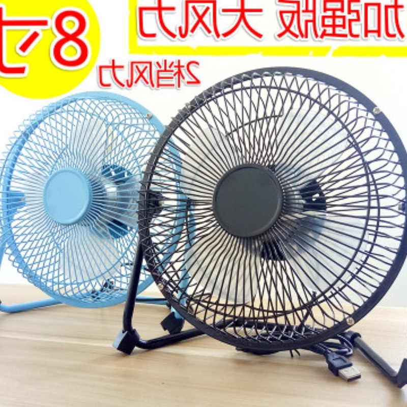 USB fan, 8 inch mute small fan, mini student dormitory, big wind office on the bed, desktop desktop f