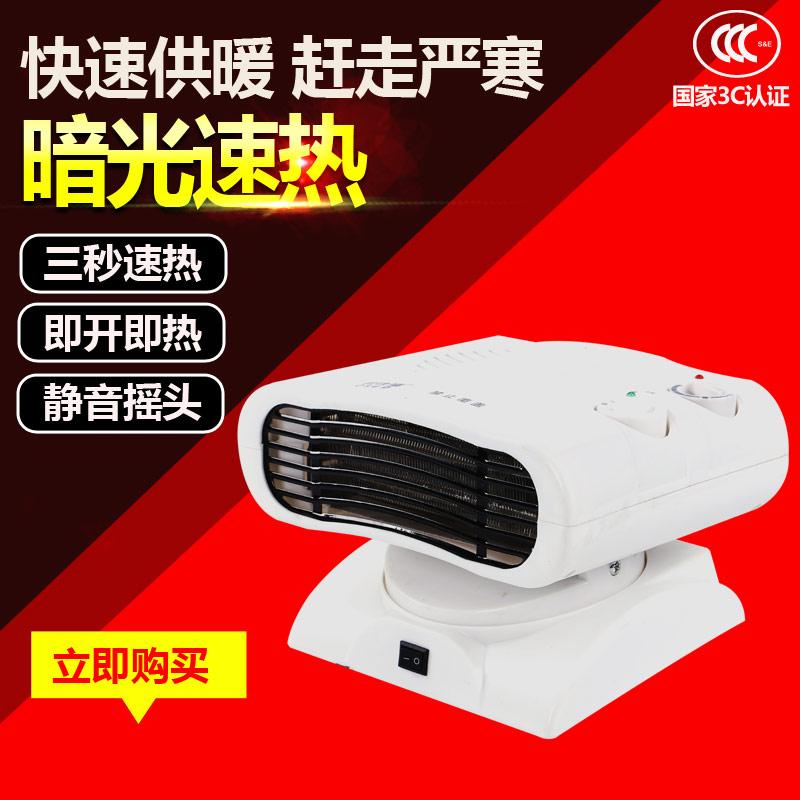 De Europese 仕浦 z 'n kleine mini - mobiele eenheid. - een beetje zon voor koeling en verwarming voor verwarming en airconditioning