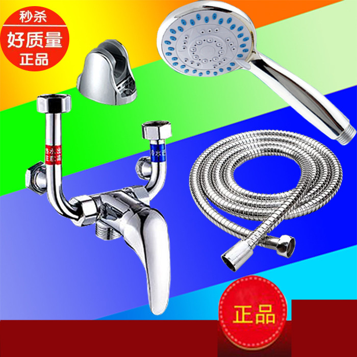 Mixing valve and switch with the bathroom shower faucet water heater bath shower nozzle set
