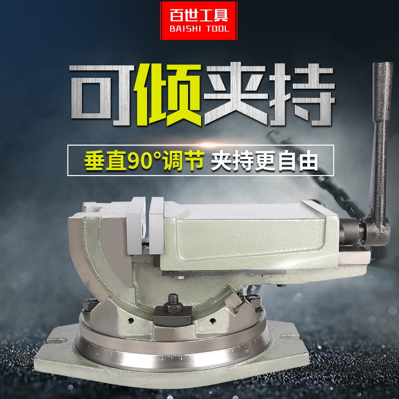 Heavy machine vise vise angle rotary precision drilling milling machine by solid angle tilt