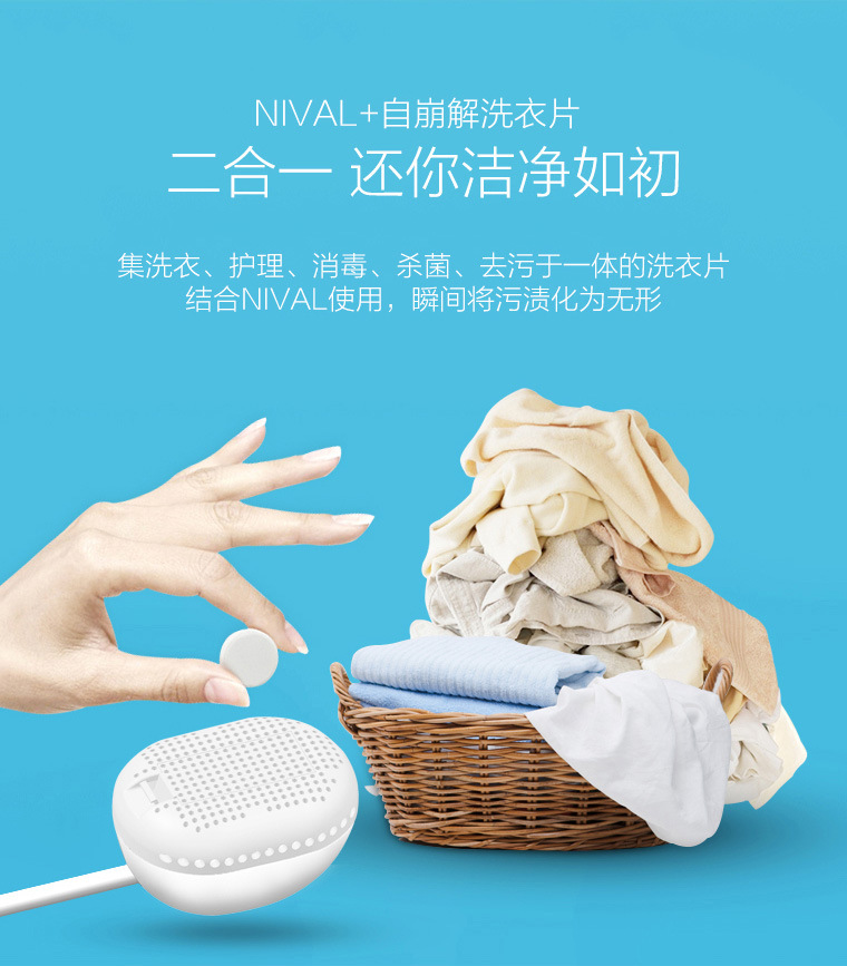 Portable, intelligent, creative mini cleaning, travel washing machines, electrical appliances, living clothes, small business, ultrasonic Mini