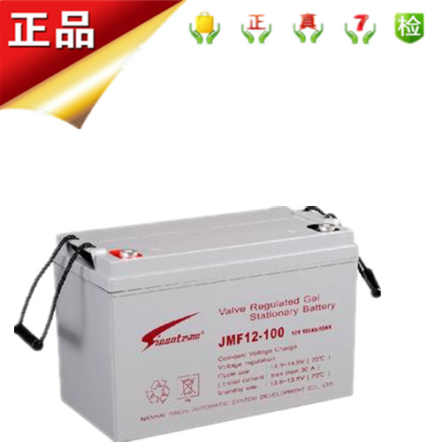 Battery maintenance free warranty can match 6GFM-10012v100AH special UPS solar equipment for three years