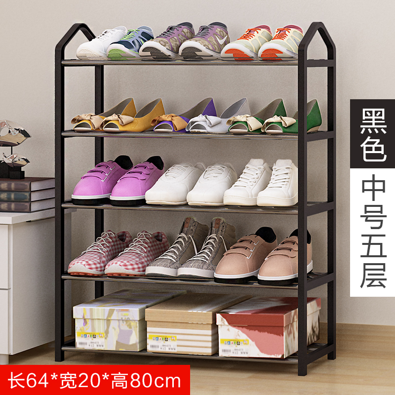 Simple small shoe special offer household economic dormitory space door Mini shoe single children trumpet