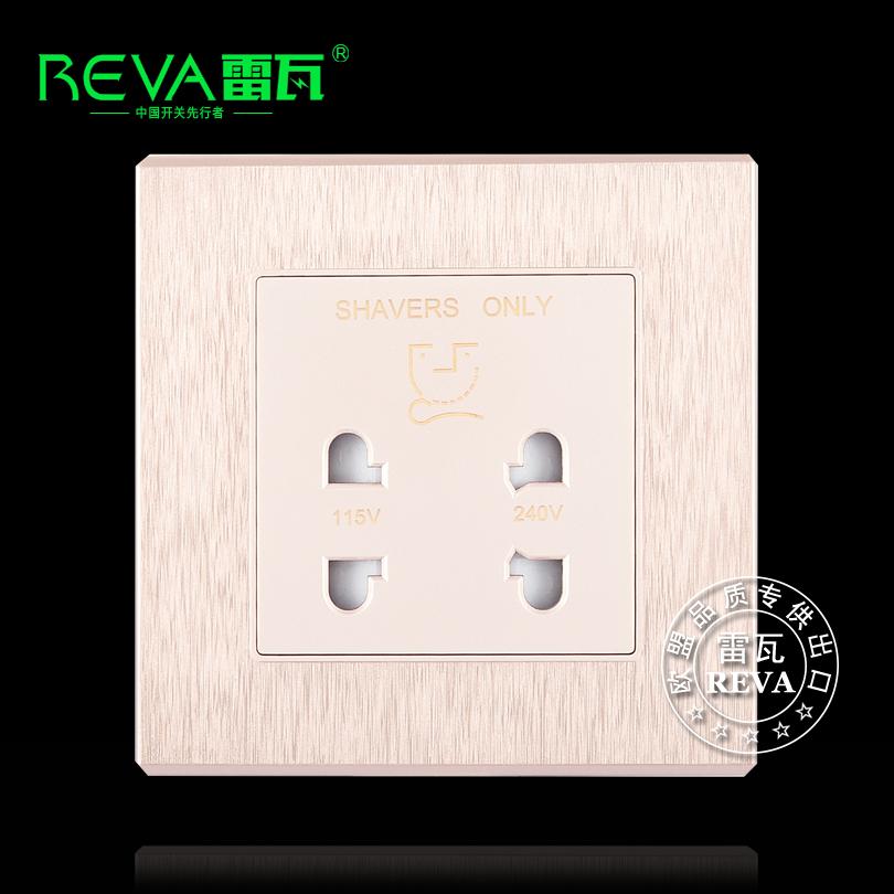 호텔 호텔 변기 커버 110V 변압 식 콘센트 기계식 86 형 면도기 전원 콘센트 우물쭈물 패널