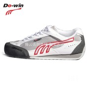 Fencing shoes (Do-win professional fencing shoes) full size, full court spot