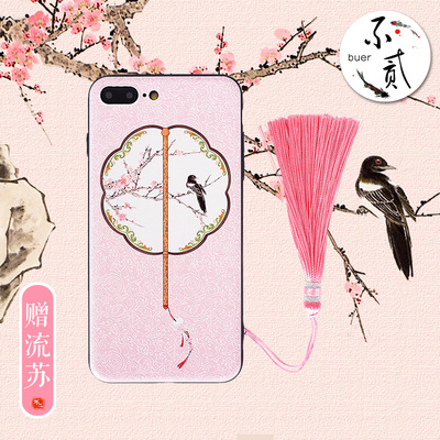 Chinese Ancient Phone Cases Buer creative beaming Chinese style antique apple 7plus iphone6 8x mobile phone shell