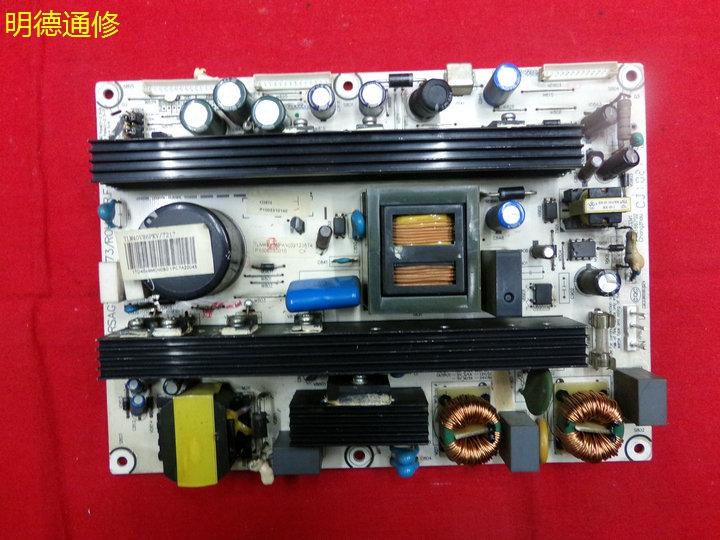 Hisense TLM40V86PKV LCD TV original power board RSAG7.820.1673/ROHVER.F
