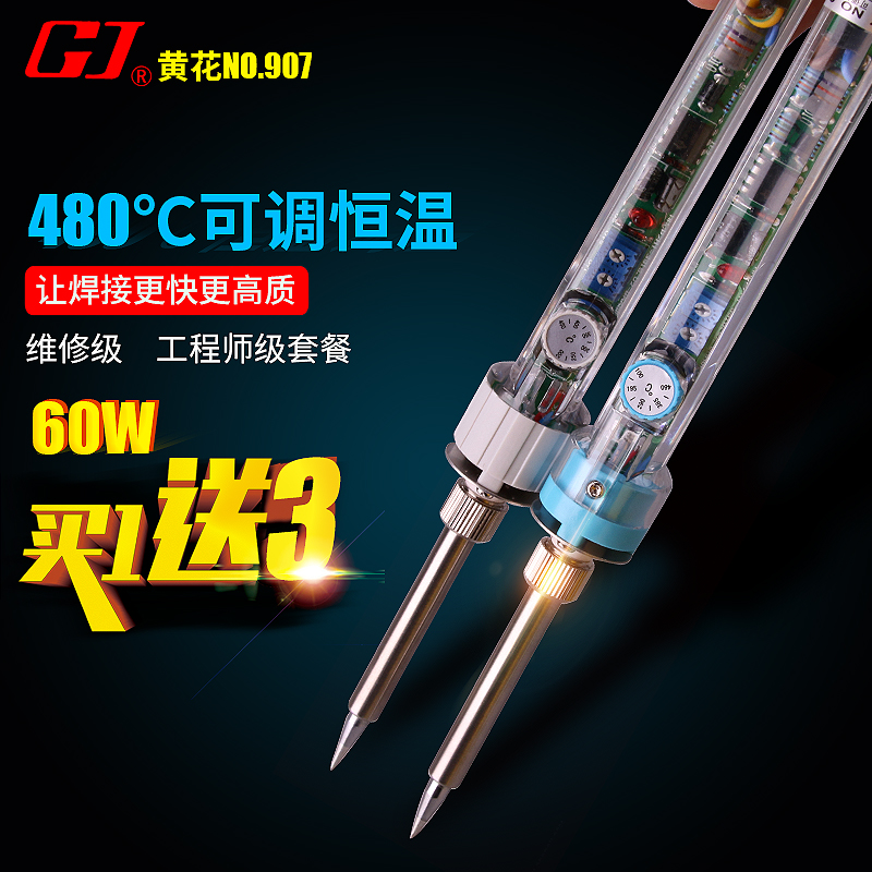 Electric iron electric iron welding pen electric network Luo Luo tessho incense tin wire welding tool set of household electronic maintenance