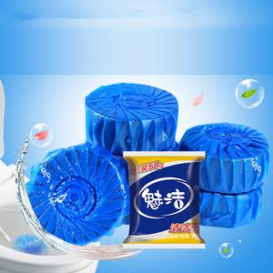 10个装蓝泡泡洁厕灵洁厕宝厕所除臭马桶清洁剂块尿垢清香型家用球