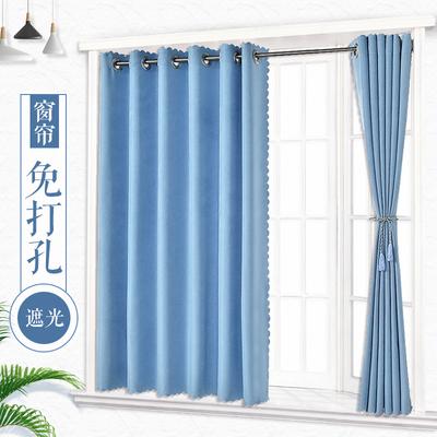 租房窗帘免打孔安装简约现代遮光小窗户隔断帘卧室厨房宿舍飘窗帘