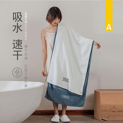 AOKEE A类纯棉吸水日系大浴巾 极有家认证店铺