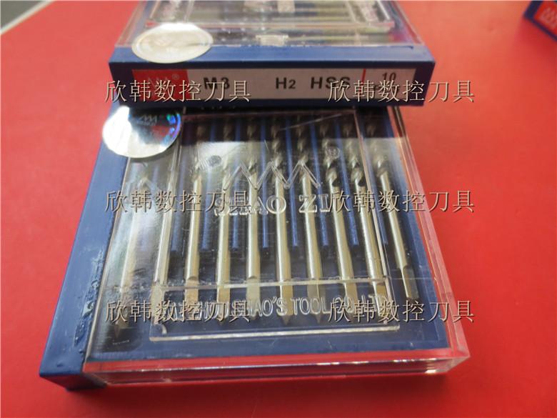 Shao's screw machine tap HSS high speed steel spiral groove tap M3M4M5M6M8M10M12M14M16