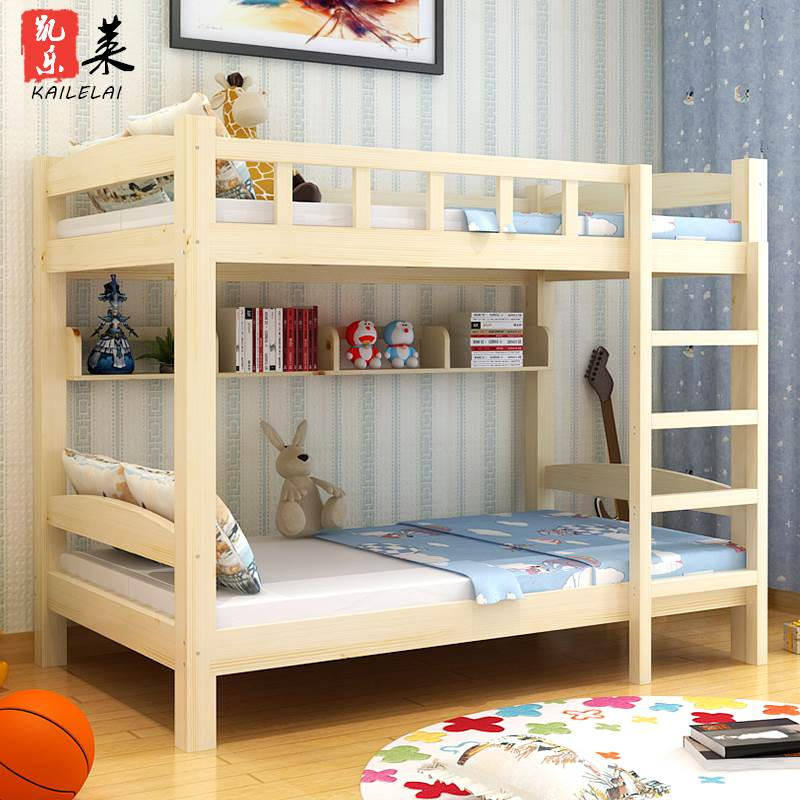 All solid wood bunk bed double bed bed level children's mother mother on the bed of loose bed dormitory bed for adults