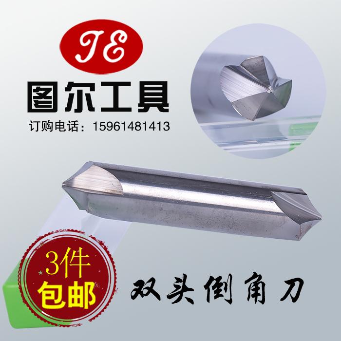 Customized non-standard tungsten steel cutter / drill / cutter / drill reamer / chamfering cutter / double beveling cutter