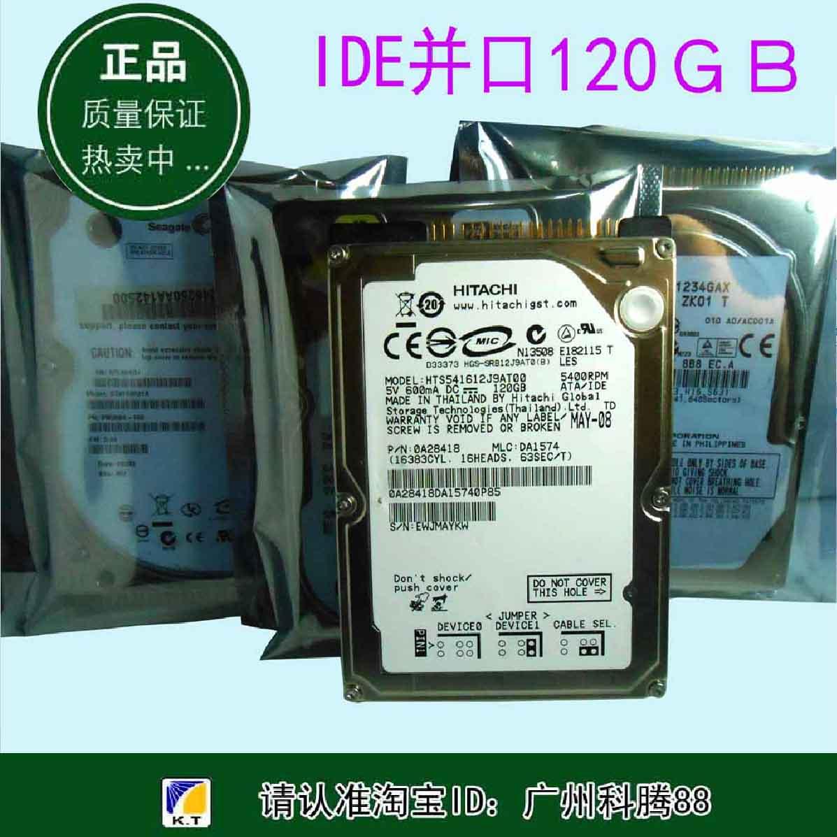 NeUe ide Toshiba und Hitachi usw. - Westen 120g 160 - 2,5 - Zoll Notebook - festplatte