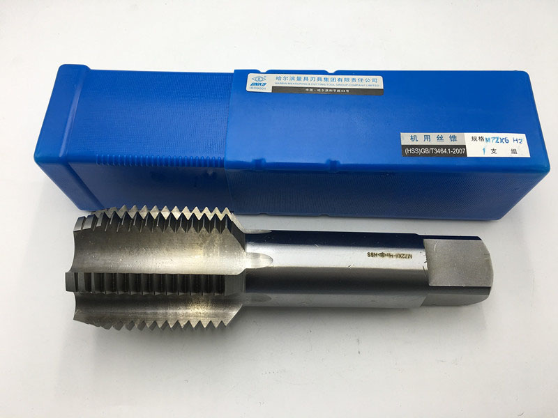 With the large tapered teeth attack m50m52m53m54m55m56m58*5.5X4*3x2*1.5 haliang machine