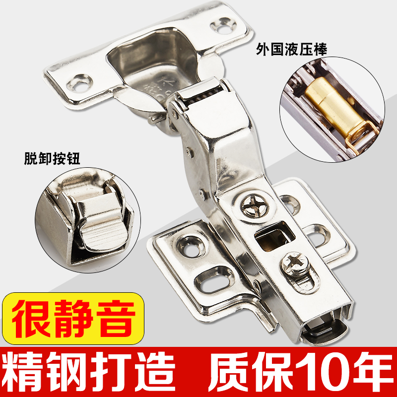 Hinge 304 stainless steel damping hinge chain, hydraulic buffer door hinge, kitchen door hydraulic hinge