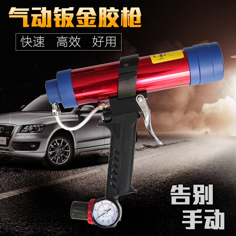 زجاج الغراء بندقية تعمل بالهواء المضغوط المستوردة الصفائح المعدنية سرعة ارتفاع ضغط الزجاج الغراء الغراء آلة التموج من الصعب الغراء الغراء بندقية