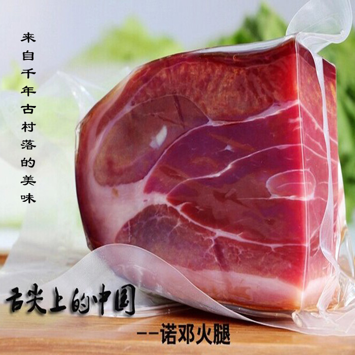 Yunnan specialty on the tongue China recommend authentic Dengs ham 3 years Norton farm soil pig shipping