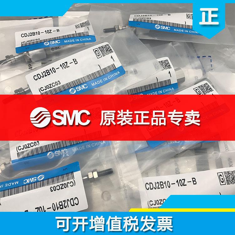 New genuine original japão SMC CDM2B32-25-50-75-100-150--200-XC8 cilindro ajustável
