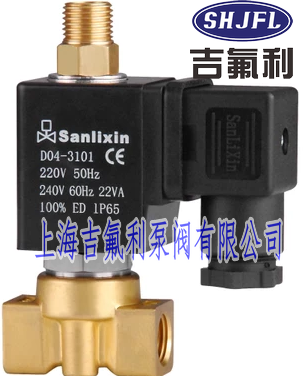 SLT two position three pass series direct acting solenoid valve