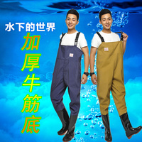 Body conjoined raincoat rubber boots fishing fishing pants fork waterproof pants waterproof underwear wading pants Pant