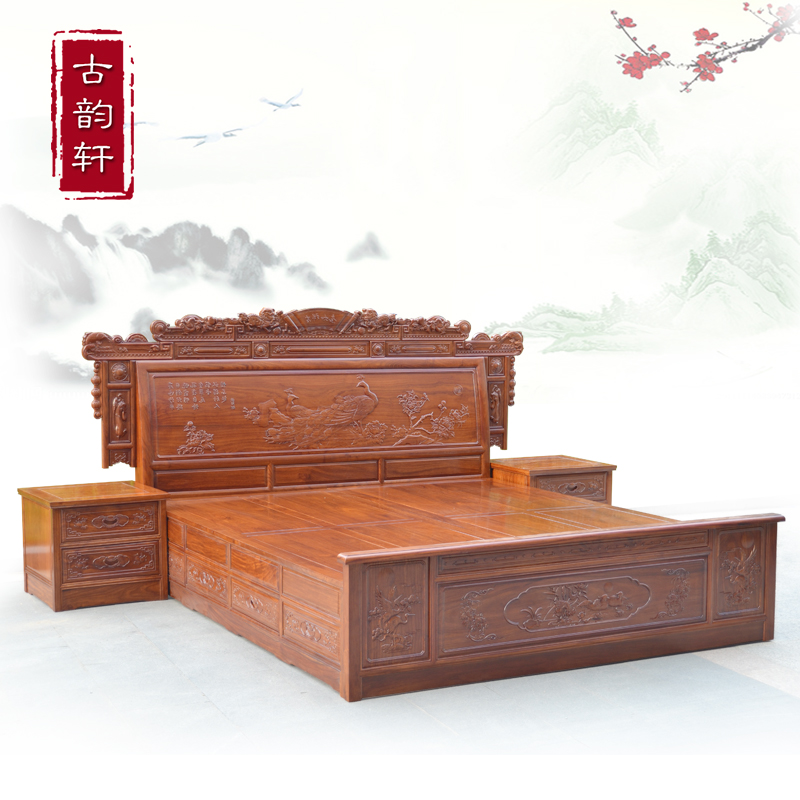 Double bed mahogany antique Ming and Qing furniture solid wood bed hedgehog rosewood bed head cabinet sources