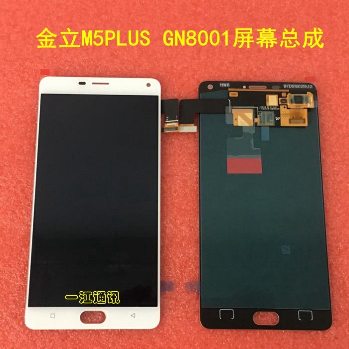 Jin M5PLUS GN8001 tela tela tela de montagem e UMA tela de LCD touch screen display