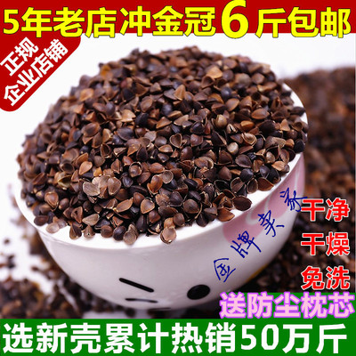 High Quality Buckwheat Shell High Temperature Sterilization Buckwheat For Pillow
