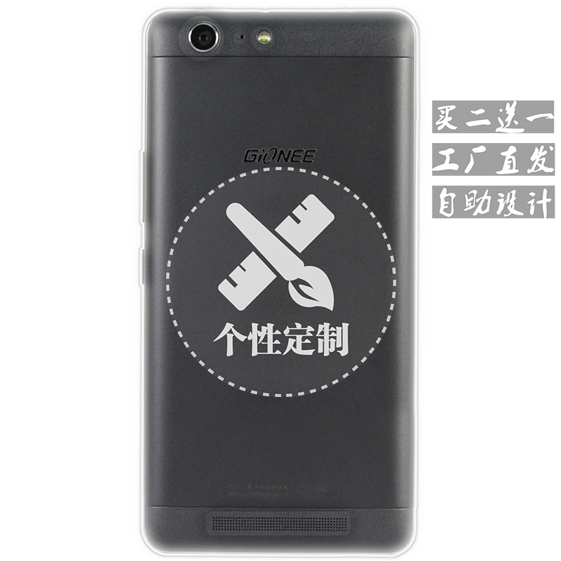 Jin M5 mobile phone shell plans to customize any type DIY pattern photo make one on behalf of shell