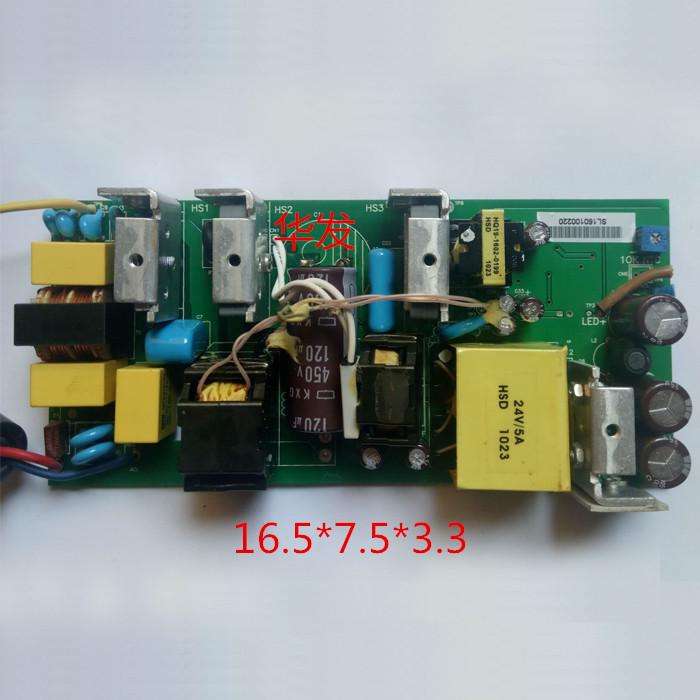 الماك الأصلي 24V7A التبديل إمدادات الطاقة إمدادات الطاقة العالمية 24V6A24V5A عارية لوحة مثل لوحة القدم آن