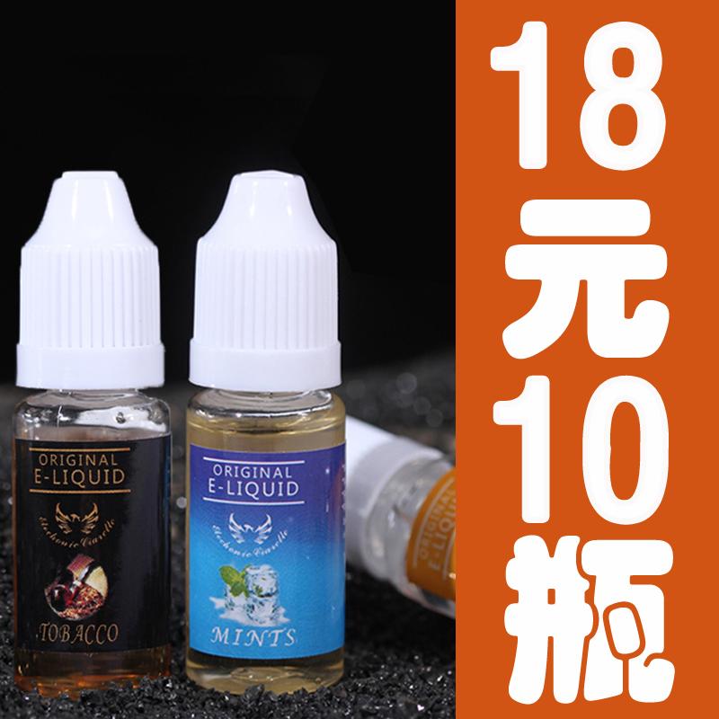маленький 蔡正品 электронной сигареты дыма 10 мл жидкости табачный дым чистый вкус фруктовый Вкус мяты большой дым сигар