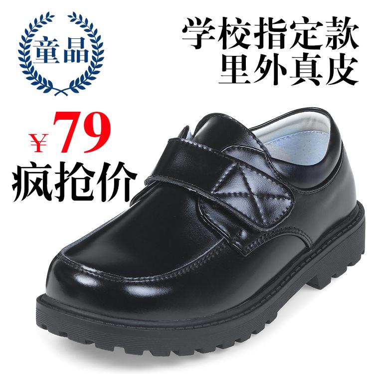 春秋夏季新款儿童鞋男童英伦真皮豆豆鞋牛皮单鞋小孩学生休闲皮鞋