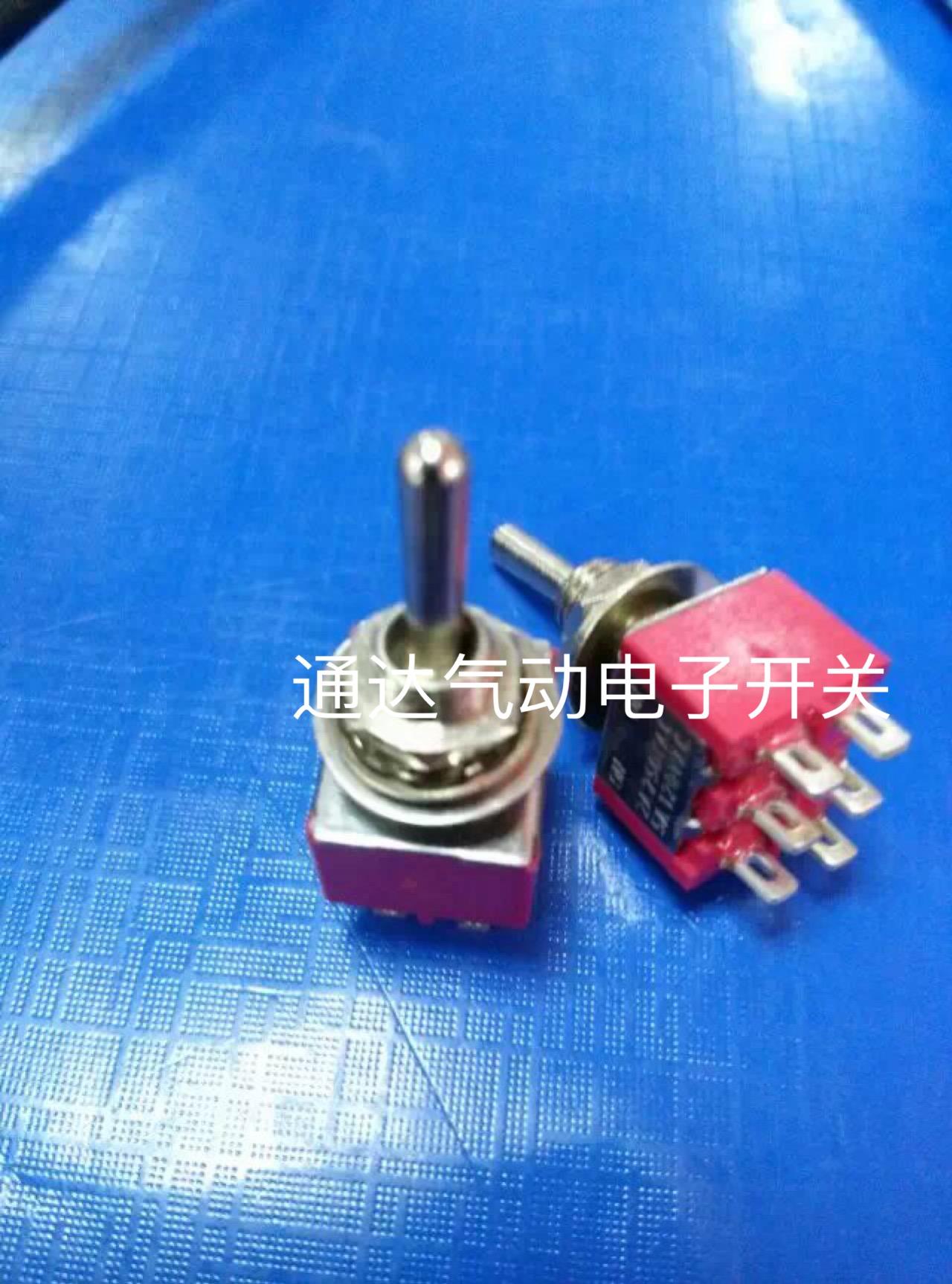 Ταϊβάν 6 πόδια το διακόπτη, 6 πόδια 2 μετάβαση. 3A250V κουμπί διακόπτη διπλής ενέργειας τράβα τον διακόπτη