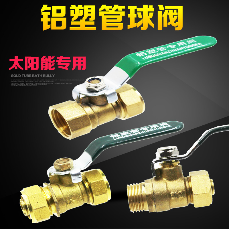1216 tubo de aluminio cobre accesorios 1620 tubos de aluminio de alambre de diámetro de cobre especial dentro y fuera de la válvula de bola
