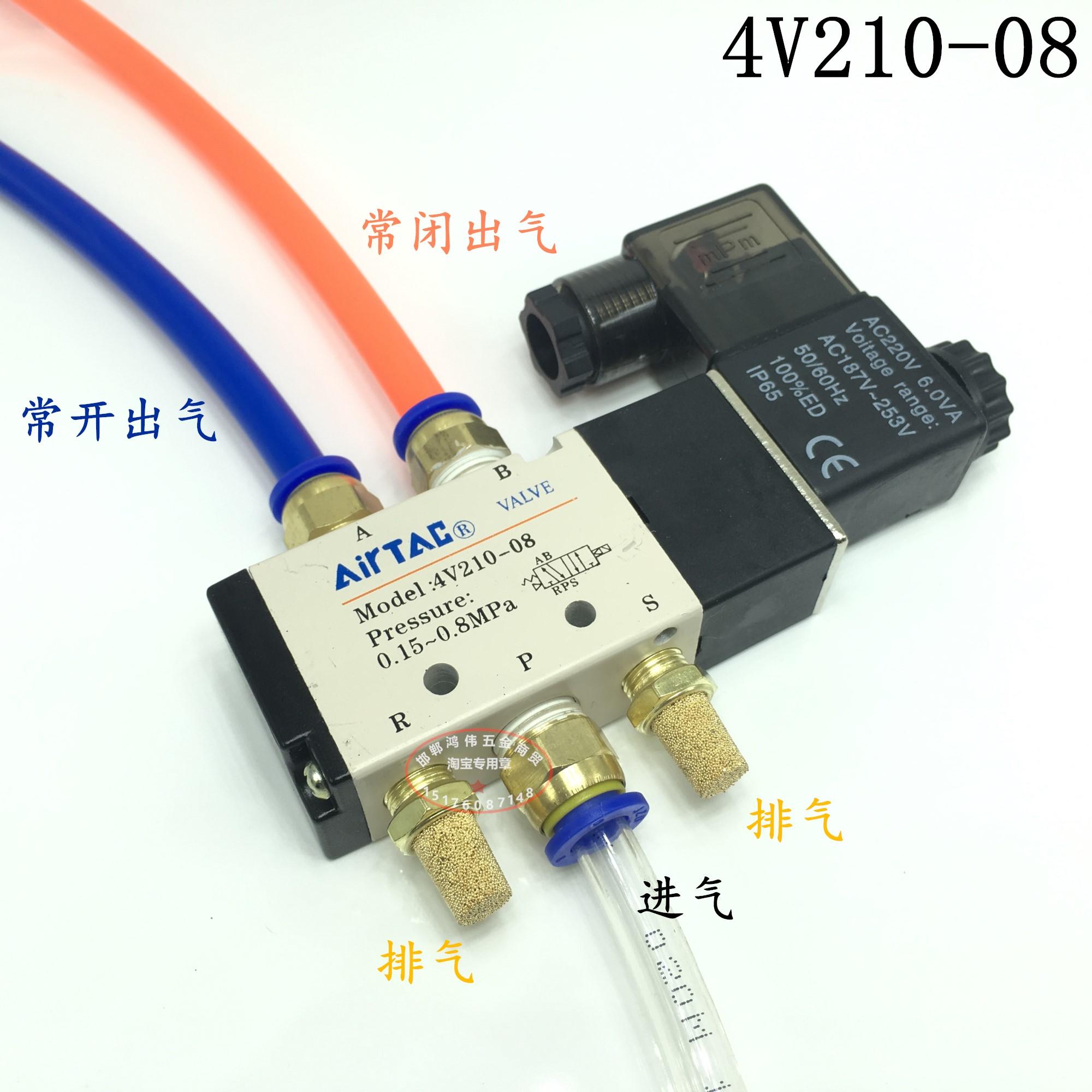 продажи в Азии и в Германии типа электромагнитного клапана 4V210-08 ac220v задние контроля клапан электромагнитный клапан пневматический выключатель