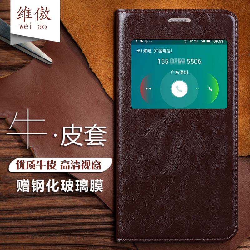 Jin m5plus gn8001 mobile phone protection shell mobile phone shell set protective sleeve leather Diamond 2 gn5005 leather