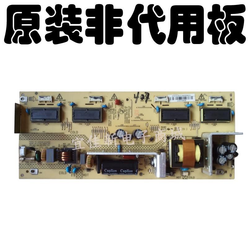 IL potere del Consiglio di 3400556535013916KIP072U04-01 konka LC26ES30B TV LCD