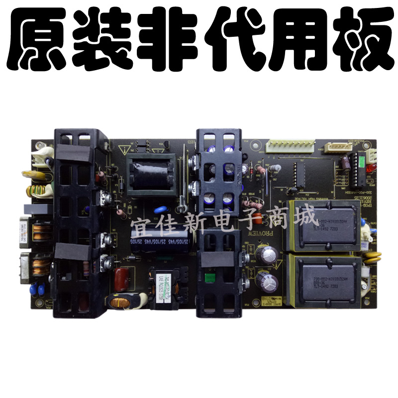Original TC18813F LCD TV backlight power supply panel accessories IPOS150200-P00-HM150H