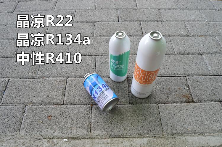 R 22家庭用エアコン加フッ素ツールセットに加えて雪種類加液自動車エアコン加フロン冷媒冷媒