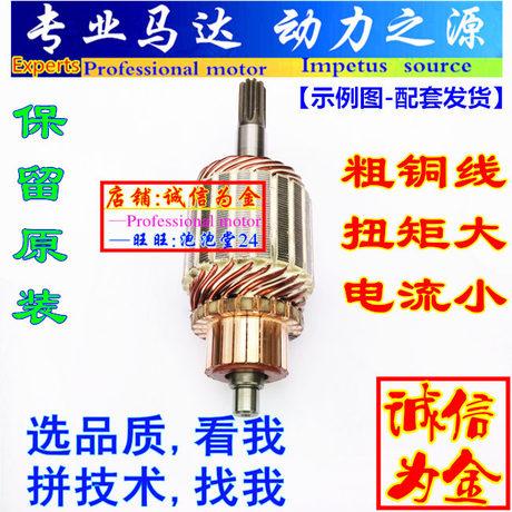 Ротора двигателя YAMAHA TTR250 TTR250 Yamaha TTR250 ротора двигателя стартера